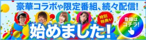 【SP!N特別編】七瀬なつみ人気動画TOP5【おすすめ動画】