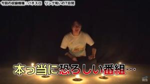 【SP!N特別編】絶叫実戦【おすすめ動画】