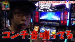 【SP!N特別編】チン機種実戦②【おすすめ動画】