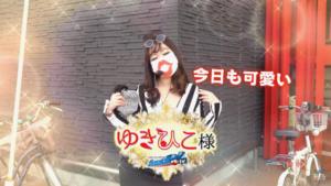 【SP!N特別編】ゆきひこ厳選動画TOP4【おすすめ動画】