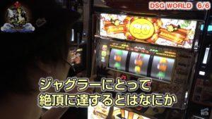 【SP!N特別編】ノーマル実戦動画②【おすすめ動画】