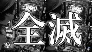 【SP!N特別編】激レア機種実戦⑥【おすすめ動画】