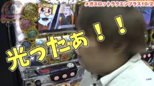 【SP!N特別編】黄門ちゃま喝厳選動画【おすすめ動画】