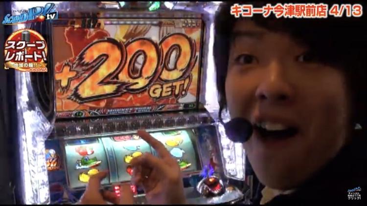【SP!N特別編】寺井モンキーターン実戦【おすすめ動画】
