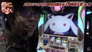 【SP!N特別編】寺井まど☆マギ実戦②【おすすめ動画】