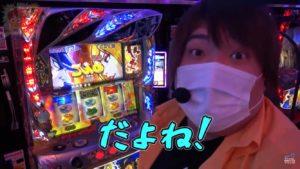 【SP!N特別編】もっくんと番長シリーズ②【おすすめ動画】
