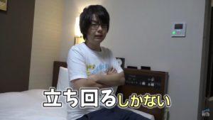 【ゆきひこのすぴん!】ゆきひこが推す「寺やる!」BEST動画