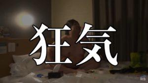 【ゆきひこのすぴん!】ゆきひこが推す「もっくんさん」BEST動画