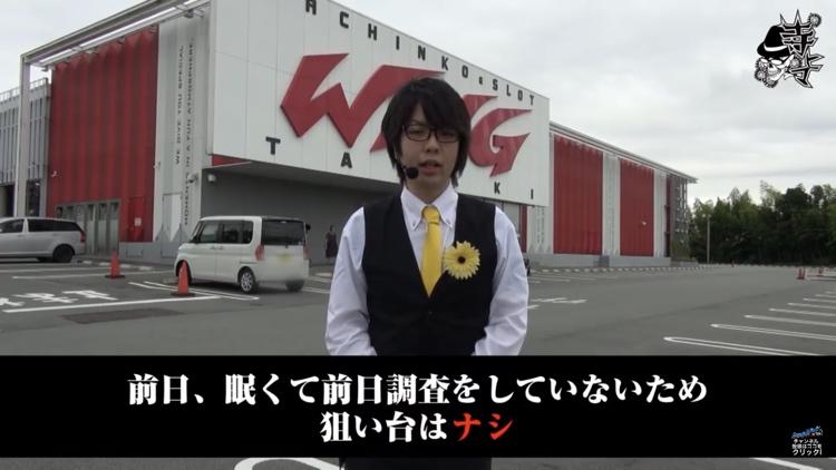【SP!N年末年始特別編】ミリオン超え動画集【おすすめ動画】