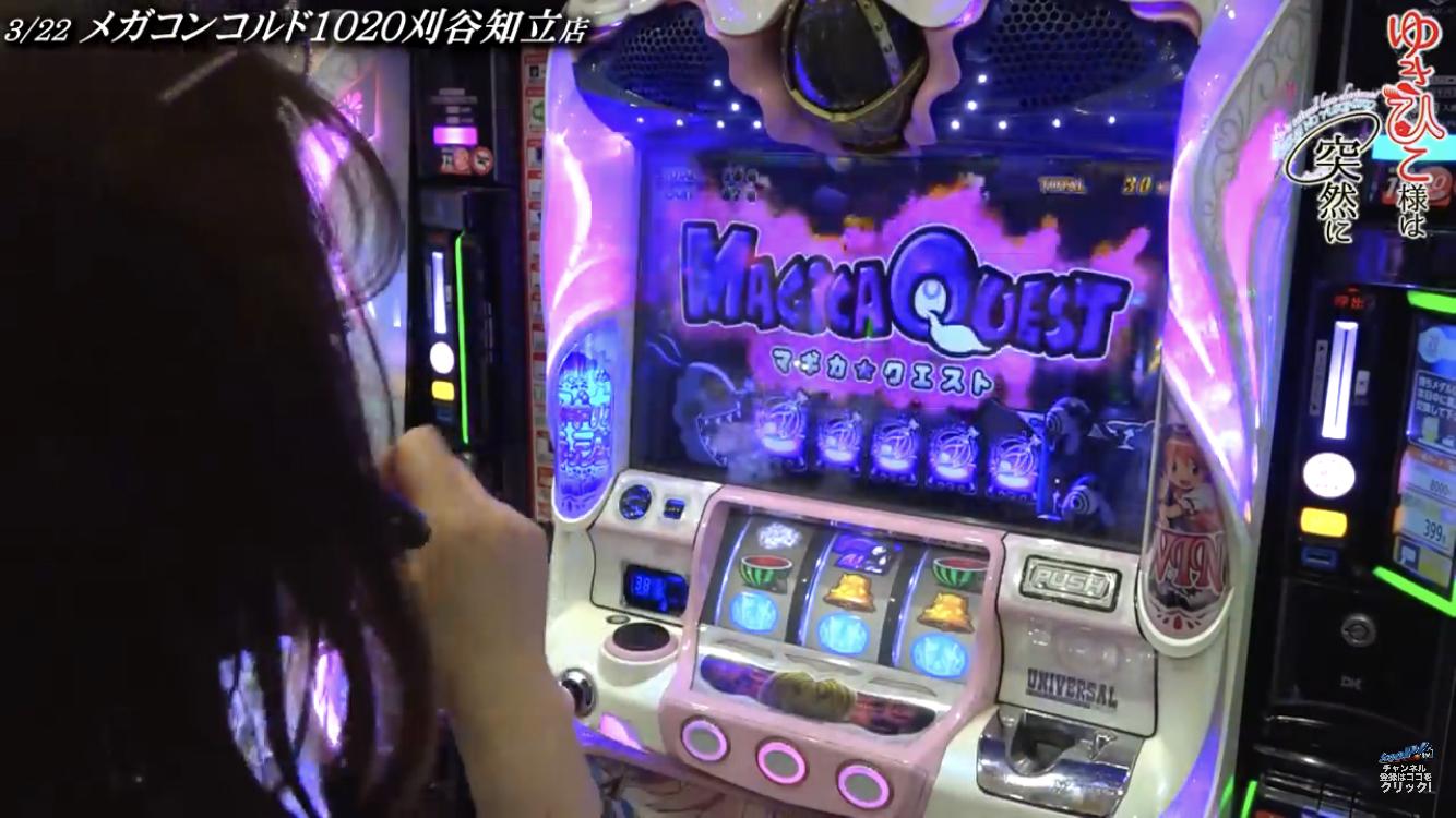 【ゆきひこのすぴん!】ゆきひこと「SLOT魔法少女まどか☆マギカ2」