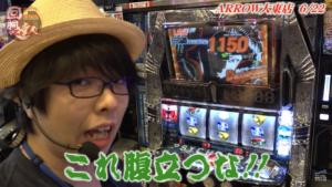 【SP!N特別編】レア台実戦動画特集②【おすすめ動画】