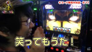 【ゆきひこのすぴん!】ゆきひこ厳選「バジリスク絆」動画