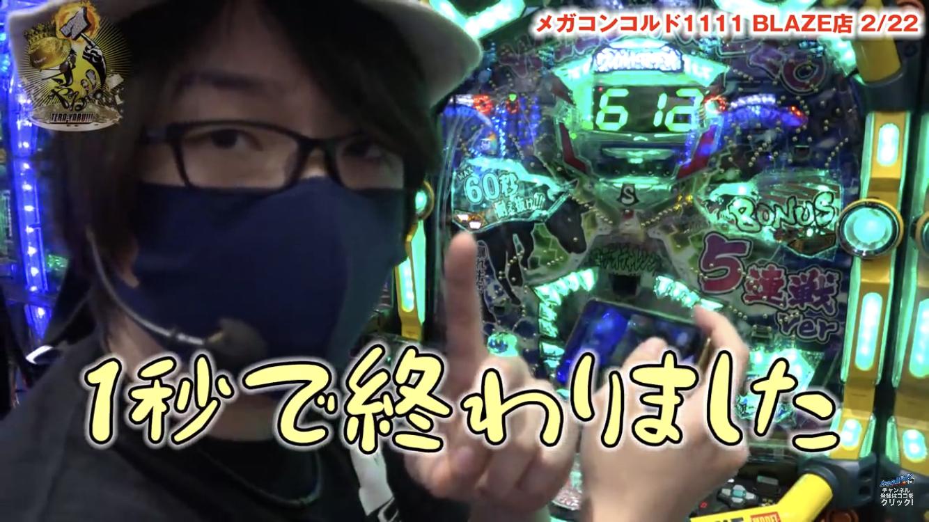 【SP!N特別編】パチンコバチ負け特集【おすすめ動画】