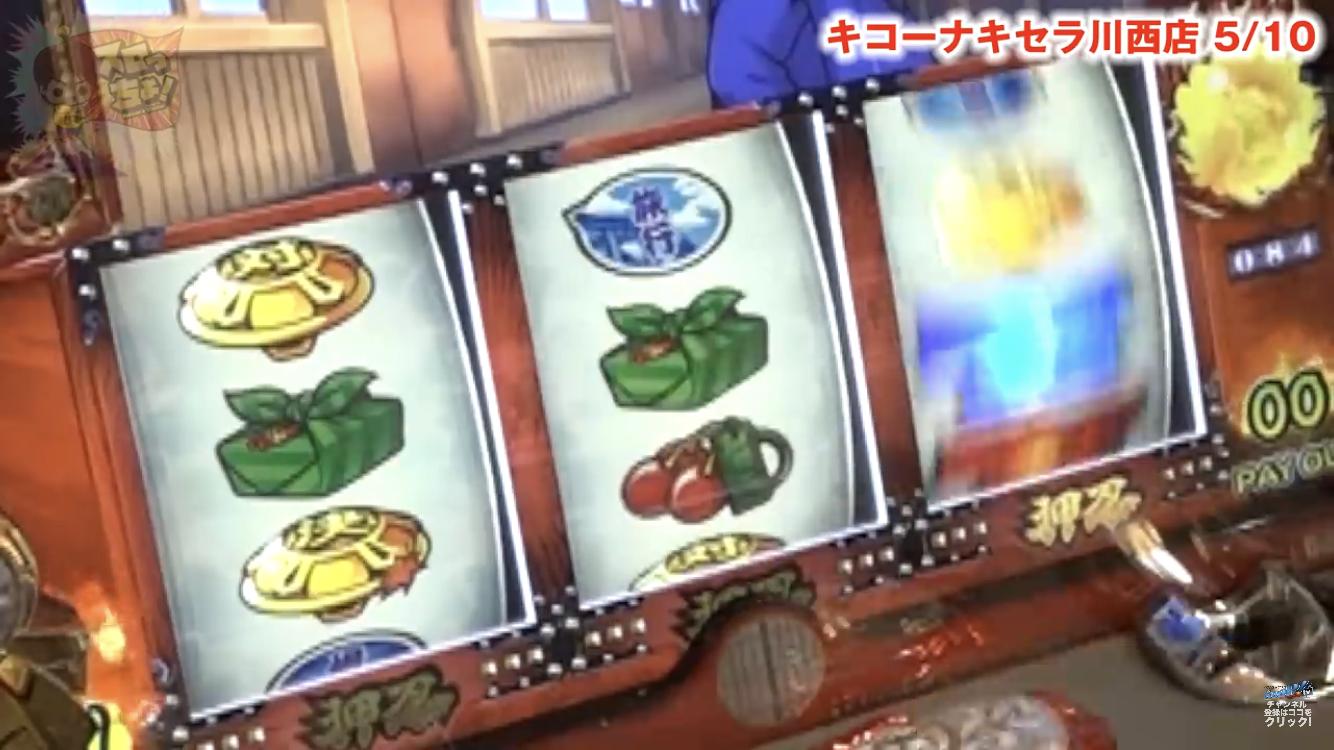 【SP!N特別編】番長3BEST動画【おすすめ動画】