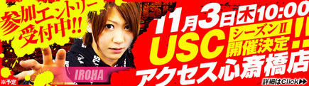 【SP!N】10月31日号