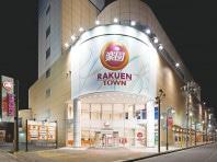 【突撃ScooP!】(埼玉県)楽園南越谷店【グランドリニューアルオープン】