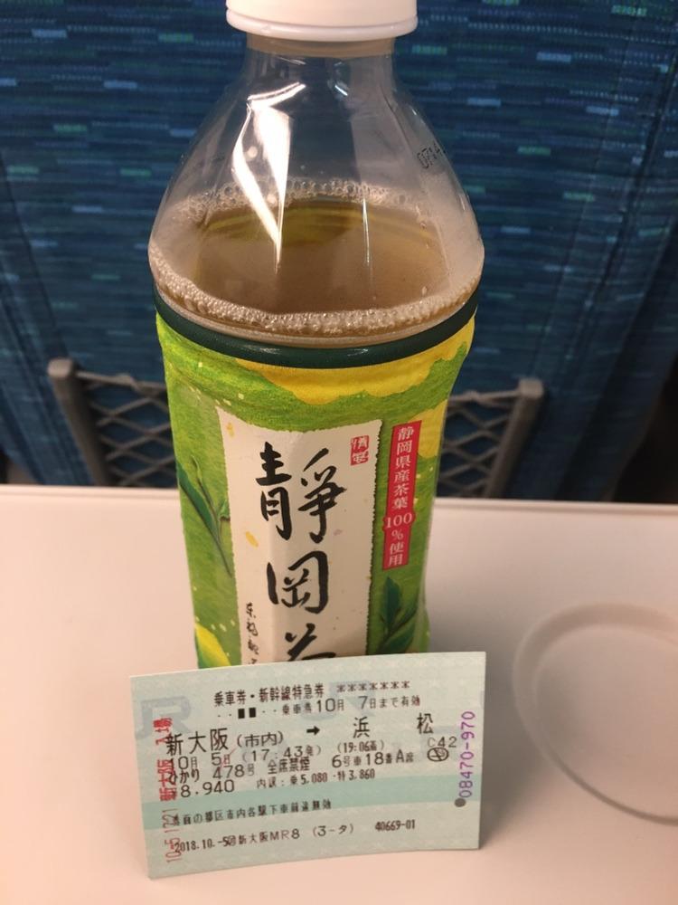 【SP!N】静岡凱旋だら【10月05日】